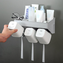 Couple Toothbrush Holder Bathroom Washing Accessories Emoji Tooth Cup Punch-free Home Cosmetics Storage Rack Organizer
