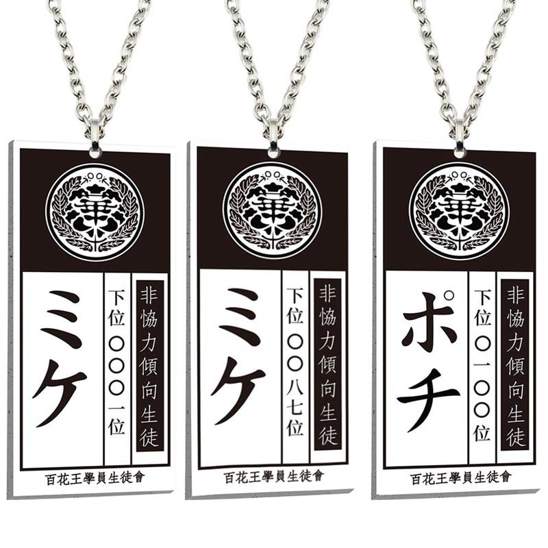 Аниме Kakegurui компульсивный игрок ожерелье Jabami Yumeko ID Card акриловый кулон ожерелья косплей ювелирные изделия