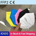10-100 PCS kn95 mask Face ffp2 mask Mouth Maske ffp3 5 layers Masks soft 95% Filtration mask dust Fast Shipping