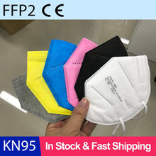 10-100 PCS kn95 mask Face ffp2 mask Mouth Maske ffp3 5 layers Masks soft 95% Filtration mask dust Fast Shipping