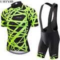 Uhtxhu 2020 cyclisme ensemble hommes cyclisme maillot ensemble vtt vélo vêtements respirant Anti-UV route vêtements de vélo cyclisme vêtements