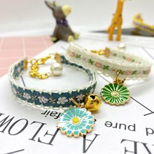 Изысканный ошейник для кошек и собак с вышивкой хризантемой