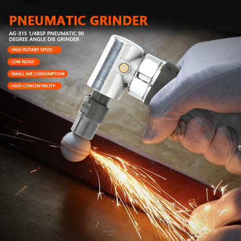 AG-315 1/4inch Air Angle Die Grinder BSP Pneumatic 90 Degree Angle Die Grinder Polisher Air Grinding Tools Domestic Delivery printio кружка три вещи люблю прости помоги