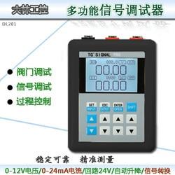 4-20mA Current Signal Generator 24V Current Voltage Signal Generator Process Calibrator Signal Source