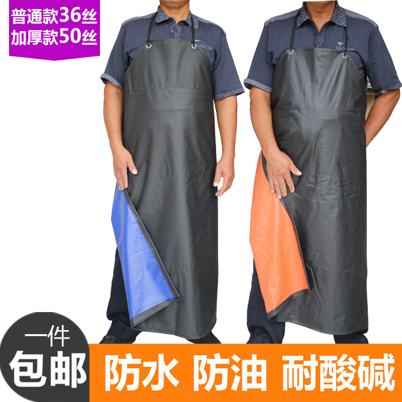 Tendon Waterproof Apron 100% Acid And Alkali Resistant Hotel Adult Thick PVC Industrialization Aquatic Products Slaughter Wear R|Oversleeves| |  - title=