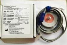 Sonda fhr (02.01.210256) para monitor edan f2 (novo, original)