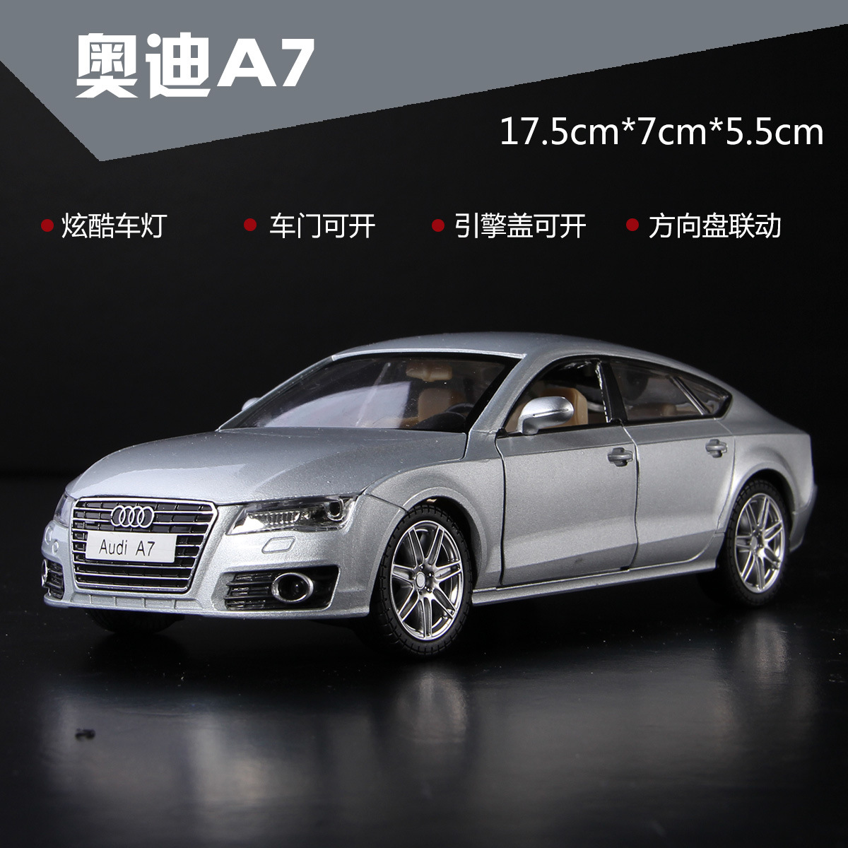 1:24 High Simulation Audi A7 Car Sound And Light Can Open The Door Children's Educational Toy Alloy Car Model