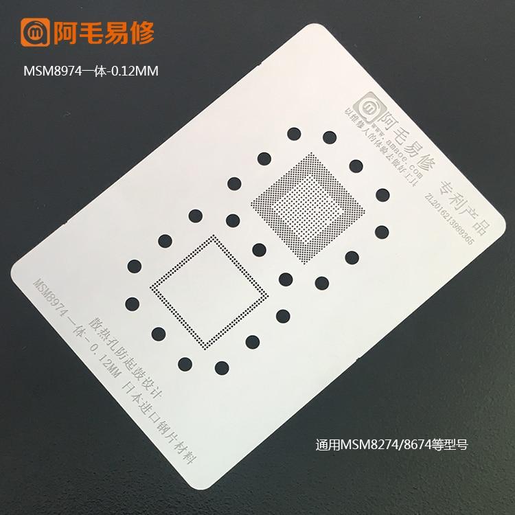 Apply To Qualcomm Msm8974 Tin Mesh Msm8274 / 8674 / CPU / Upper / Lower / Integrated Steel Mesh