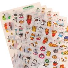 6 шт/лот милые кавайные наклейки для домашних животных мультяшный Кот липкая бумага для детей подарок наклейки для скрапбукинга Сделай сам Дневник Ablum канцелярские принадлежности