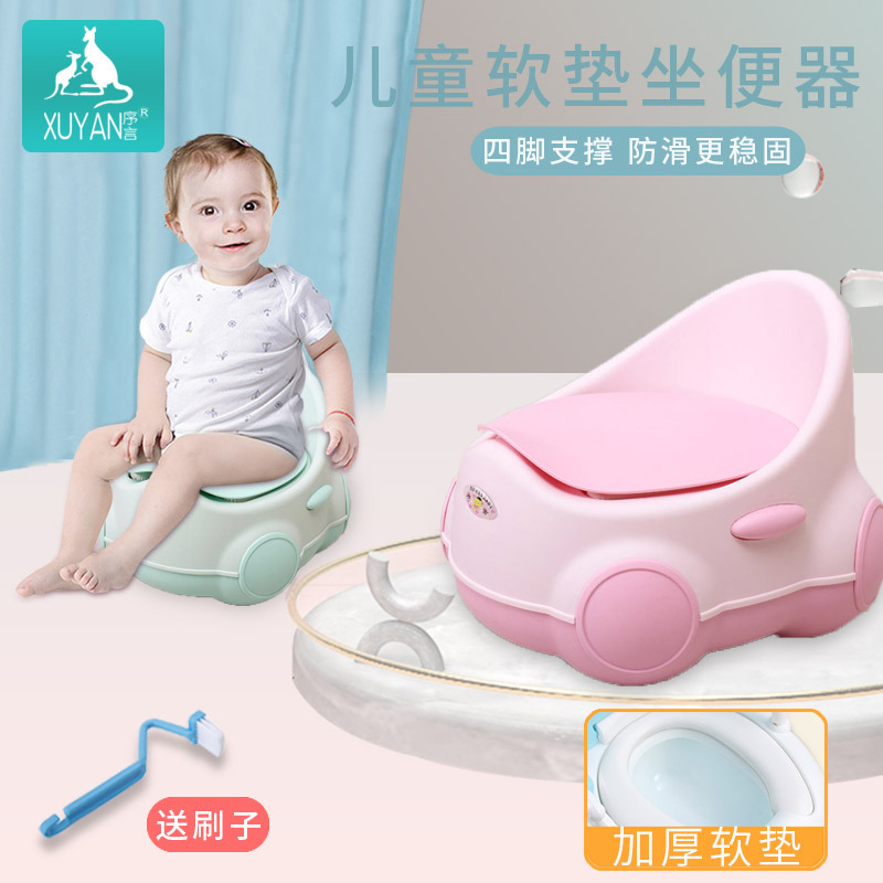 Children Toilet Training Useful Product Toilet Stool Squat Basin Male Baby For Chamber Pot Pedestal Pan Women's Simplicity Pull