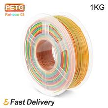 PETG Filament 1kg 1.75mm Colorful Rainbow High Strength Tolerance +/-0.02mm 100% No Bubble FDM 3D Printer Printing Material