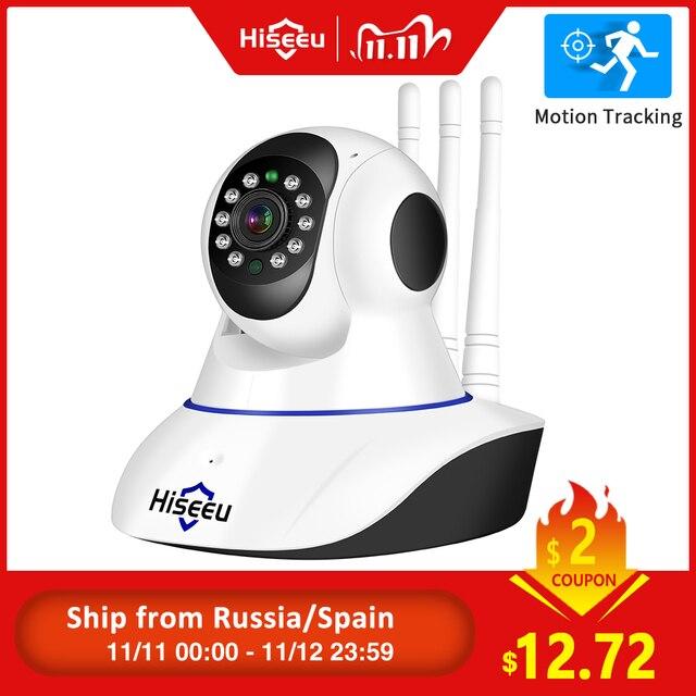 Hiseeu 1080P 1536P IP Cámara WIFI inalámbrica de seguridad del hogar cámara de vigilancia de 2 vías CCTV de Audio cámara para mascotas Monitor de bebé 2mp