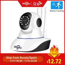 Hiseeu 1080P 1536P kamera IP WIFI bezprzewodowy bezpieczeństwo w domu pod nadzorem kamer 2 Way Audio CCTV kamera do nagrywania zwierząt 2mp niania elektroniczna Baby Monitor