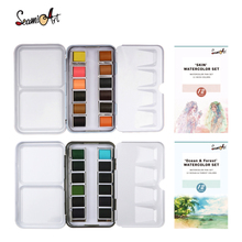 SeamiArt 12 color popular color series solid watercolor paint iron box packaging painting sketching watercolor paint