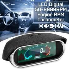 Car Trailer LCD Tachometer Digital Engine Tach Gauge Boat Truck Ship Universal Car Tachometer DC 9-36V 50 To 9999 RPM