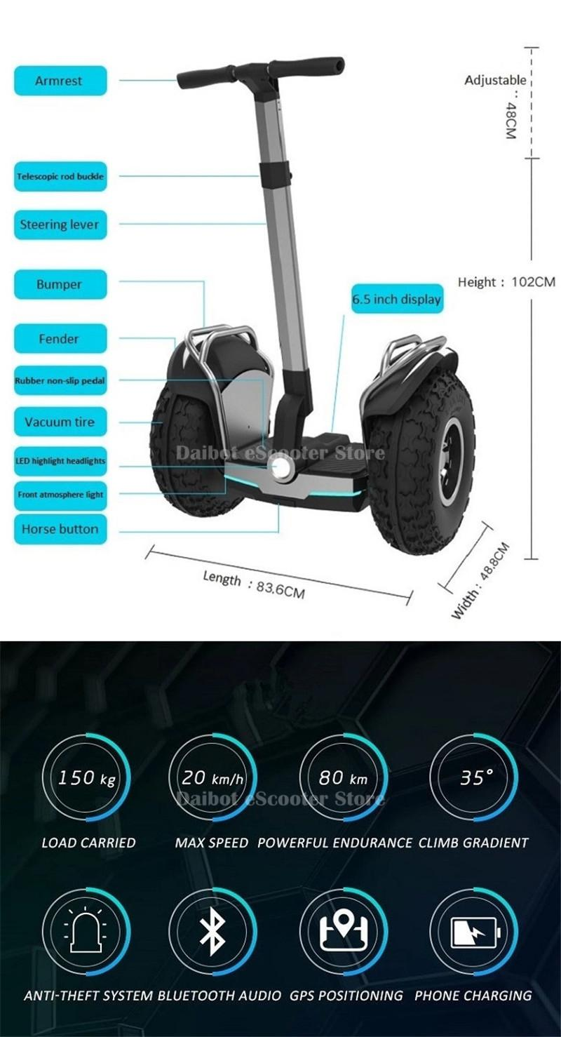 Daibot Off Road Electric Scooter Adults Two Wheels Self Balancing Scooters 2400W 60V Hoverboard Skateboard With APPBluetooth (5)