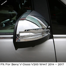 Lapetus Rearview Mirror Protection Cap Cover Trim Fit For Mercedes Benz V Class V260 W447 2014   2017 / Chrome Carbon Fiber ABS
