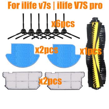 Chuwi ilife v7 v7s v7spro V7s plus odkurzacz automatyczny zestaw części szczotka główna + szczotka boczna + filtr kurzu hepa + mop akcesoria odzieżowe tanie i dobre opinie Szczotki Odkurzacz części ilife v7s ilife v7s pro vacuum cleaner ilife parts Filters