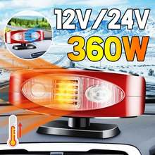 12V נייד אוטומטי רכב חשמלי דוד LED חשמלי דוד חימום קירור מאוורר שמשה קדמית Demister מפשיר