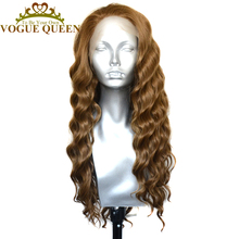 Vogue Queen Light Brown Synthetic Lace Front Wig With A Little Green Undertone Loose Curly Heat Resistant Fiber For Women