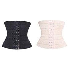 21 см послеродовой пояс для женщин, пояс для похудения, дышащий послеродовой пояс, пояс для похудения