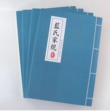 Mo Dao Zu Shi Yaoi Lan Wangji Cosplay The Untamed Props Lan Family Rule Book The Grandmaster of Demonic Cultivation Wei Wuxian