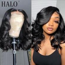 HALO court Bob fermeture perruque vague de corps 13x4 dentelle avant perruques de cheveux humains pour les femmes noires brésilien naturel pré plumé délié Remy