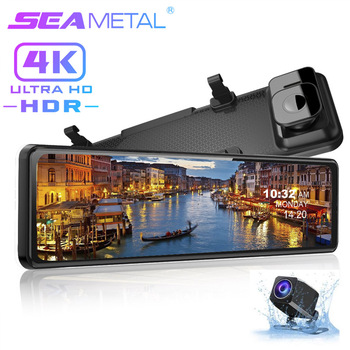 12 UHD 4K Car Dash Cam Rearview Mirror DVR Sony IMX415 G-Sensor Dash Camera Rear Camera Auto Registrar 24h Parking Monitor dash camera junsun h9p