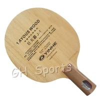 Galaxy Milky Way Yinhe J 1 1 Ayous Wood Allround Table Tennis Blade for PingPong Racket