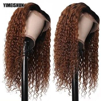 Kinky Curly Wig Swiss Lace 1b 30 13x4 Frontal 26 Inch Ombre Human Hair Brazilian Wigs