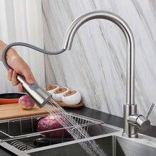 Кухонный смеситель из нержавеющей стали поворотный кран для