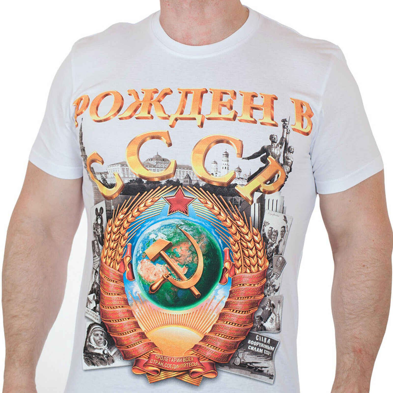 Russian Cotton Patriotic mens t-shirt Born in the USSR