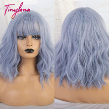TINY LANA Blue/สีดำสีน้ำตาลสั้นBOBสไตล์Wavy Synthetic WigsกับBangsคอสเพลย์Lolita Wigsสำหรับผู้หญิงสีดำแอฟริกันอเมริกัน
