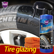 255ml hand spray tire coating wax maintain tire for long life and clean tire prevent aging shining tire anti-cracking