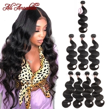 Ali Annabelle Hair Brazilian Body Wave 100% มนุษย์ผมสาน1/3/4 PCS Natural Remy Hair Extensions 3 Bundleข้อเสนอ