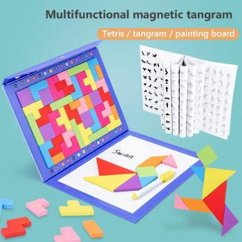 Kids Magnetic 3D Tetris Tangram Jigsaw Puzzle Game Montessori Education Toy Gift