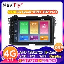 Android10 DSP IPS 4G RAM 64G ROM 4G LET pour HONDA XRV Vezel XRV Vezel HRV 2013 ~ 2018 autoradio RDS wifi BT carplay dvr