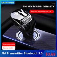 자동차 블루투스 5.0 FM 송신기 라디오 어댑터 무선 핸즈프리 차량용 키트 오디오 수신기 MP3 음악 플레이어 듀얼 USB 충전기 빠른