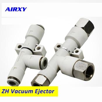 ZH Vacuum pneumatic ejector ZH05DL-06-06-06 pneumatic vacuum generator negative pressure vacuum connector ZH05/07/10/13 DL DS