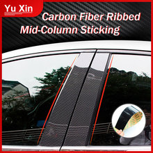 Carbon Fiber Car Window B-pillars Molding Trim Stickers Cover For For Mazda CX-5 CX5 2011 2012 2013 2014 2015 2016 2017 2018 cx 5 carbon fiber headlight eyelid trim headlamp eyebrow for mazda cx5 2012 2013 2014 2015 2016