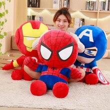 1 шт. 30 см мягкие плюшевые игрушки супергерой Капитан Америка Железный человек паук куклы из фильма мстители для детей мультяшная подушка