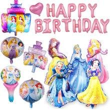 1 pçs cinderela neve branca elsa princesa balões de folha de alumínio decorações da festa de aniversário do bebê sereia ariel dos desenhos animados balões