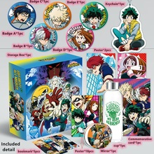 Anime My Hero Academia Toy Gift BOX Katsuki Izuku Poster Keychain Postcard Water Cup Bookmark Fridge Sticker Storage Box