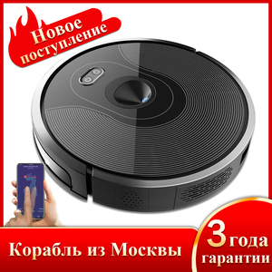 ABIR X6 Robot Vacuum Cleaner, Visual Navigation,Smart Mopping,4000pa Suction,Selective Zone Cleaning, Ideal for Pet Hair Carpet(China)