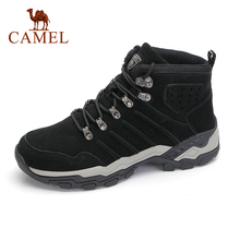 CAMEL New Men Shoes Outdoor Sports Tactical Male Boots Hikin