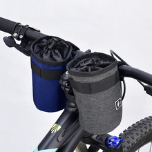 цена на Bicycle Water Bottle Holder Insulated Bag  Winter Cooler Bags Portable Cycling Handlebar Bike Handlebar Stem Bag