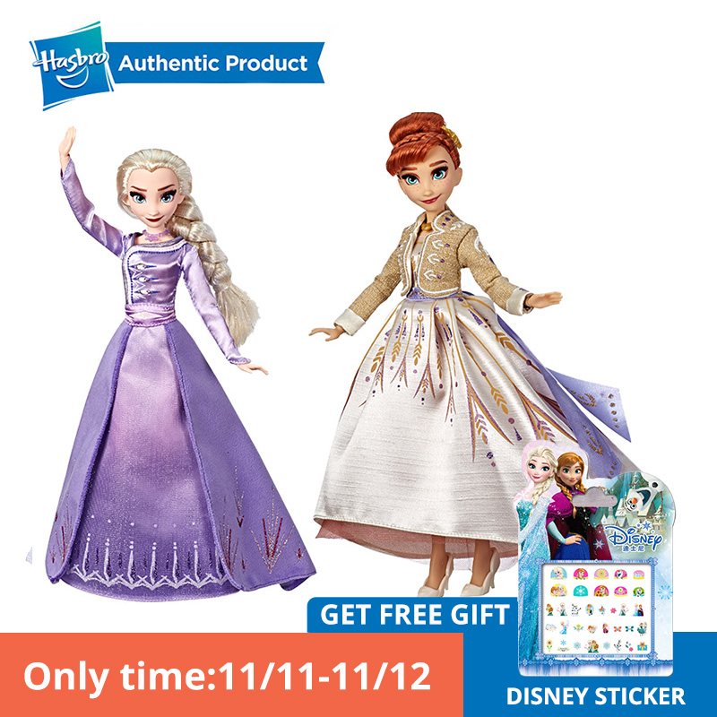 Hasbro Disney Frozen Elsa, Anna Fashion Doll Princess Set with Premium Dresses child holiday birthday gift by the Frozen 2 movie
