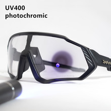 Photochromic רכיבה על אופניים משקפי שמש גברים & נשים חיצוני ספורט אופניים משקפיים אופני משקפי שמש משקפי Eyewear Gafas Ciclismo 1 עדשה