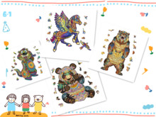 Wooden Puzzle Jigsaw Best Gift for Adults and Kids Unique Shape Jigsaw Pieces Various Sizes Pegasus Groundhog Panda Bear King