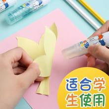 ChenGuang gelée bricolage colle solide bonbons Transparent couleur cristal haute viscosité étudiant colle bâton papeterie